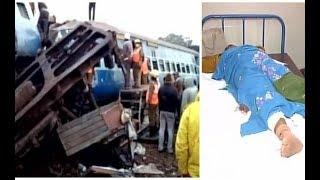 আবারও ভয়াবহ ট্রেন দুর্ঘটনা আবারও প্রাণহানি   Sirajganj Ullapara Railway Station