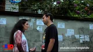 Bangla Natok Sporsher Baire Tumi HD