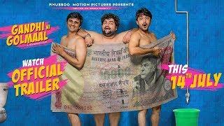 Official Trailer-Gandhi Ni Golmaal- |Realising On 14th July| Gujarati Film Trailer