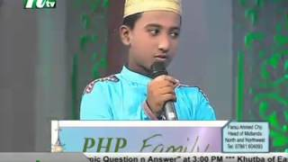 PHP Quraner Alo 24-07-2014 Part 1