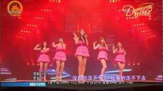 【繁中】090712 洪真英 & Davichi & Seeya - 愛情的電池 사랑의배터리 SK