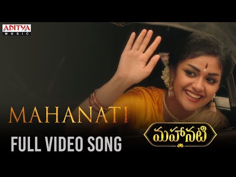 Xxx Mp4 Mahanati Title Full Video Song Mahanati Video Songs Keerthy Suresh Dulquer Salmaan 3gp Sex