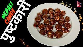 पुष्टकारी | NEPALI CANDY | How to make PUSTAKARI at Home | Yummy Food World 🍴115