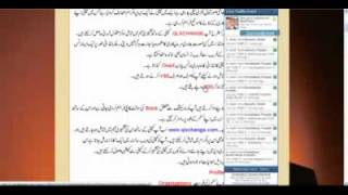 ONE X URDU PRESENTATION BY EJAZ AHMED PART-2.flv