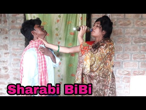 Xxx Mp4 Sharabi BiBi A Motivational Story Must Watch 3gp Sex