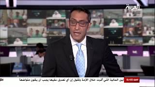 مداخلة براء عبد الرحمن لقناة العربية حول إتفاقية تخفيض التصعيد بين الروس والمعارضة
