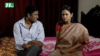 Drama Serial: Nabila Charit   Episode 50   Bonna Mirza & Kochi Khondokar