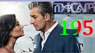 Shinqur liboch Drama part 195 Drama By kana TV