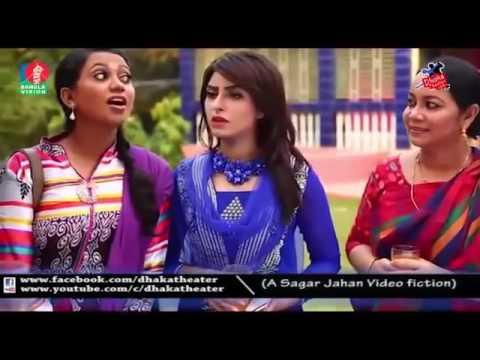 Xxx Mp4 New Bangla Comedy Natok Clip 2016 By Mosharraf Karim YouTube 3gp Sex