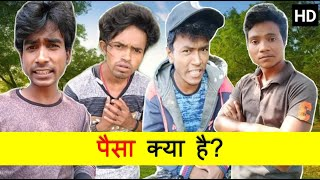 PRINCE KUMAR COMEDY | PRIKISU | VIGO VIDEO FUNNY COMEDY | PART 72