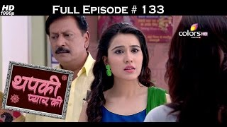 Thapki Pyar Ki - 24th October 2015 - थपकी प्यार की - Full Episode (HD)