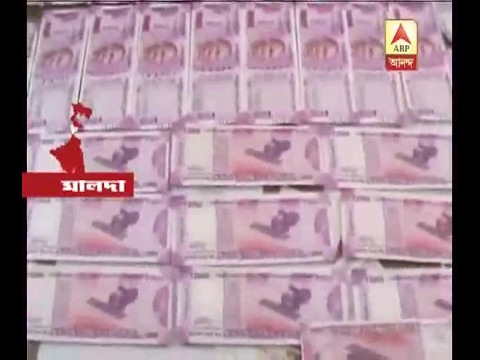 Xxx Mp4 Malda Fake Note Of Rs 7 Lakhs Recovered From Kaliachak 3gp Sex