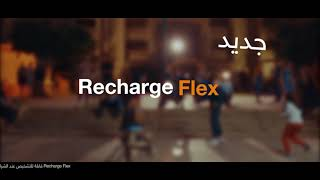 Orange Recharge Flex