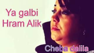cheba dalila 2015 ya galbi hram alik ( remix )
