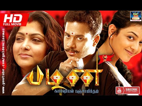 Xxx Mp4 Palani Full Movie HD Barath Kajal Agarwal Tamil Superhit Movie GoldenCinema 3gp Sex