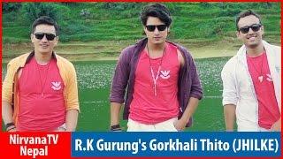 R.K Gurung's  Latest Lok Pop Song Gorkhali Thito (JHILKE) Full Song