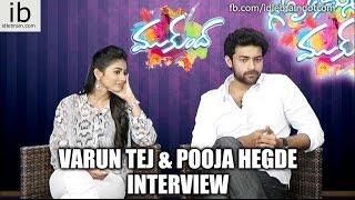 Varun Tej & Pooja Hegde interview about Mukunda success - idlebrain.com