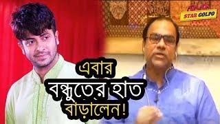 সাকিবের কাছে কি বন্ধুতের হাত বাড়ালেন মিশা ? Misha Sawdagor relationship with Shakib Khan