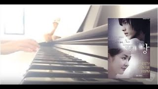 The Snow Queen OST - First snow's love - Piano