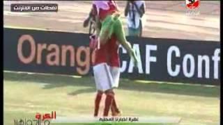 نشره الاخبار المحليه ... اخر اخبار الكره المصريه