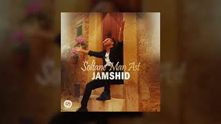 Jamshid - Soltan Man Ast OFFICIAL TRACK