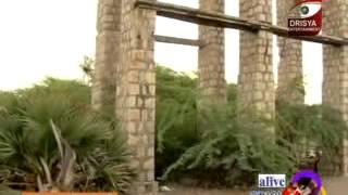 ധനുഷ്കോടി ( നമ്മുടെ നല്ല നാട് ) Dhanushkodi