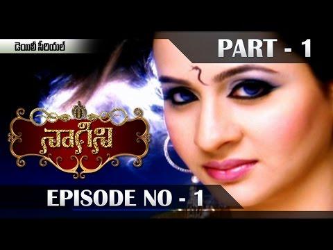 Naagini | Telugu Daily Serial | Episode 1 | Part 1 | Vanitha TV