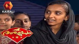 Aswamedham അശ്വമേധം @ Poovachal Govt School | 10th May 2018 | Full Episode