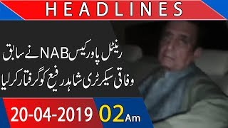 Headlines | 2:00 AM | 20 April 2019 | 92NewsHDUK