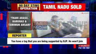 TIMES NOW  Exposed How TamilNadu MLA's sold out- MLAs for sale