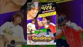 Silsila - शिलशिला - Hit Movie