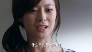 我是杜拉拉 Still LaLa Ep40 戚薇 王耀慶 【克頓官方1080p】