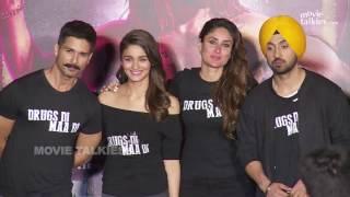 Udta Punjab Trailer Launch 2016| Shahid Kapoor, Alia Bhat, Kareena Kapoor, Diljeet