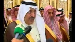 ماذا قال وزير الداخلية السعودي عن هيئة الامر بالمعرو...
