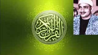 محمد صديق المنشاوى البقرة مرتل