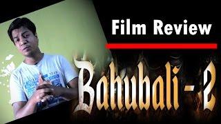Bahubali 2 I Full Movie I Review