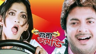 Love after Car Accident Comedy|| Anu Chowdhury Funny Scene||Mahaguru comedy||#Bangla Comedy