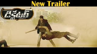 Dictator Movie New Trailer ||  Balakrishna, Anjali ,Sriwass - Chai Biscuit