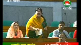Parliament Speech of M.P Papia