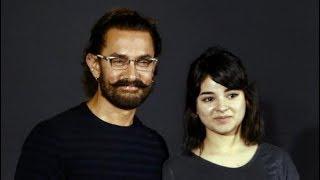 Secret Superstar Movie Trailer Launch Full Video Hd Aamir Khankiran Raozaira Wasim