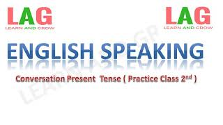 Present Tense  (Practice Class -2)