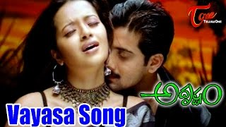Adrustam Telugu Movie Songs | Vayasa Vayasa Video Song | Tarun | Reema Sen