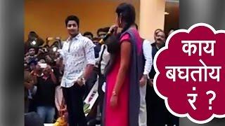 Rinku Rajguru & Akash Thosar Perform 'Kai Baghto Ra' Scene from SAIRAT At SGI Pune   Viral  😍😍😍