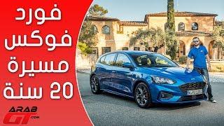 Ford Focus 2019 فورد فوكس