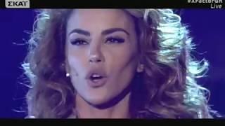 Χ FACTOR 2 GREECE 2017 | LIVE SHOW TEN GUEST | Ειρήνη Παπαδοπούλου