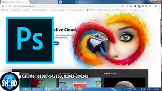 How to Download Photoshop CC & CS6 Version Totally Free । Video Detector By Sojib Hasan
