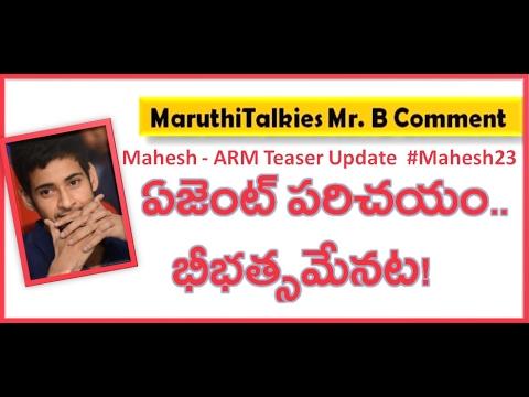 Mahesh Babu - ARM Teaser Update    #Mahesh23   Maruthi Talkies