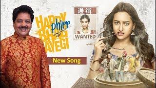 Udit Narayan 2018 New - Kudiye Ni Tere Jalwon (Full Song) | Happy Phirr Bhag Jayegi