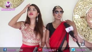 Masti N Fun with Pooja Sharma & Surbina Karki || पूजा र सुरबिनाको यस्तो बदमासी || Mazzako TV