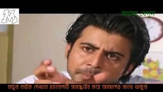 বাংলা নতুন ১টী নাটক গুশের দুনিয়া, /bangla new romantic natok 2017